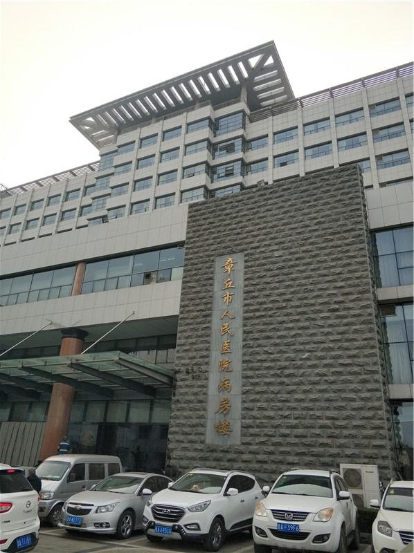 章丘市人民医院病房楼